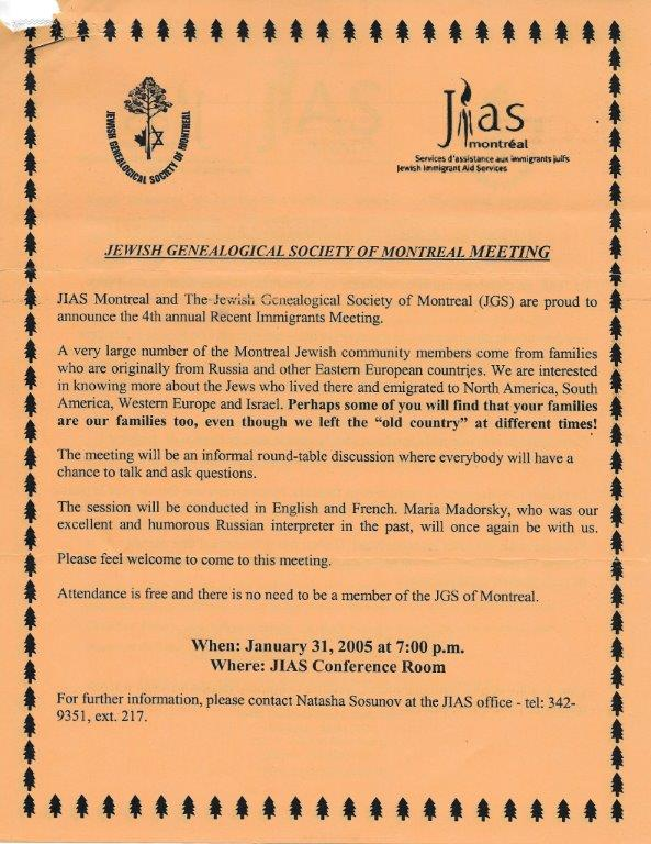 JGS-Montreal: Meeting Archive